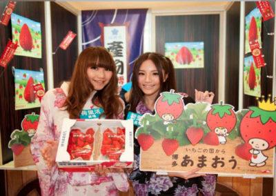 Fukuoka PR event @ HongKong